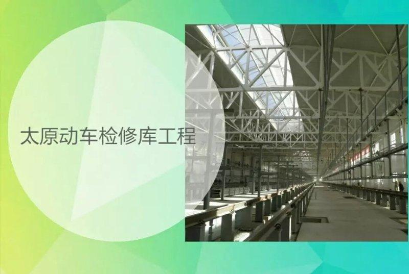 天津科利达轻重钢压型板有限公司