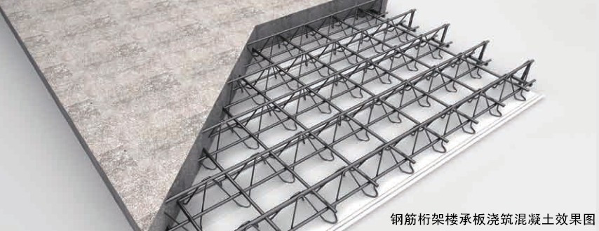 钢筋桁架楼承板, 天津钢结构设计
